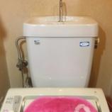 『【大阪府大阪市生野区】トイレの水が止まらない』の画像