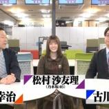 『【吉本坂46】東野幸治が超絶有能すぎるwwwwww』の画像