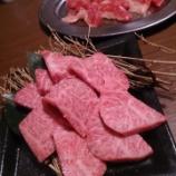 『安くて美味しい焼肉店@犇屋 伊丹店』の画像