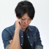 『「新入社員が2日で辞めた」を防ぐ術は、NHK歌のお兄さん交代に学べ。(後藤和也 産業カウンセラー/キャリアコンサルタント)』の画像
