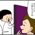 934.宝塚歌劇団の裏側