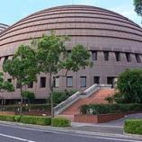 『ワールド記念ホール』の画像