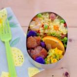 『冷凍シーフードミックスで炊き込むパエリアのお弁当』の画像