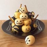 『【終了】9月後半~10月  特別講師umiさんのキャラちぎりパン教室』の画像