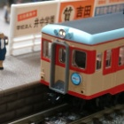 『TOMIX 南海キハ5501・キハ5551形 入線』の画像