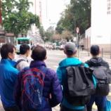 『俺たちの香港マラソン!』の画像