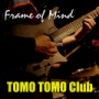 「Frame of Mind」i-Tunes配信開始!
