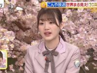 【日向坂46】みーぱんは今夜のCDTV出演できるのか・・・??
