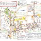 『レキジョの視点で街の魅力を紹介!沼田女子高生徒が「真田マップ」作成/群馬』の画像