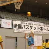 『【熊本】バスケットボール教室』の画像