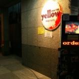 『JAL×はんつ遠藤コラボ企画【札幌編】2日め・スープカレー(Yellow)』の画像