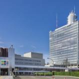 『NHKとChina(CCP=中国共◯党)とが同じ建物にある黒い関係』の画像