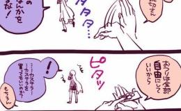 【漫画】さにわにお使いを頼まれて、怯える山姥切さんが…(可愛い)【刀剣乱舞】