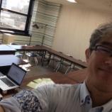 『【開催レポート】20190906 愛知県豊橋開催 ペライチで作るホームページ作成講座』の画像