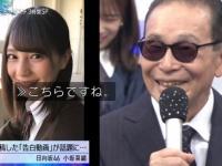 【日向坂46】小坂菜緒さん、お笑いビッグ3を攻略wwwwwwwwww