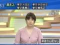 【悲報】 NHK結城さとみアナ(47)のすっぴん姿が全国放送される・・・・(画像あり)