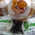 【調査】もらってうれしい「北海道銘菓」は何かな?