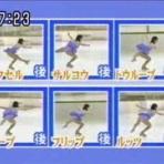 フィギュアスケート情報☆フィギュアスケートファン☆スピン!ステップ!!ジャンプ!!!