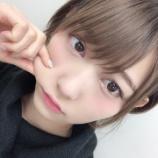 『【元欅坂46】志田愛佳『流石に身体に触れるのは怖すぎるのでやめてください・・・』』の画像