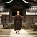 『収入4倍「裏切り者」と呼ばれる仏教界騒然のお寺』の画像