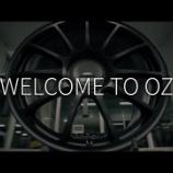 『O・Z イタリアツアーに参加しました!その3』の画像