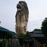 『シンガポール観光② セントーサ島 ~巨大37Mのマーラインの口は展望台!カジノは楽しめた?~』の画像