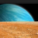 『【NASAの陰謀】火星探査に隠された真の姿』の画像