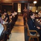 『歌舞伎あらし京都旅行 3』の画像