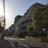 『東京ぶら散歩 ~麹町~』の画像