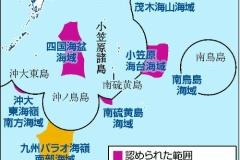 中国「あんなもの岩アルヨ」 国連「残念あれは島」 中国「アイヤー」