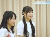 森戸知沙希さんモーニング娘。'17へようこそ!!