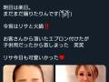 【画像】小向美奈子さんの近影がこちら【意外とイケる】