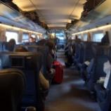 『ヨーロッパの旅 ~【ICE オランダアムステルダムへ乗車】』の画像