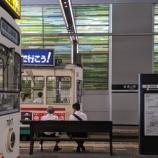 『富山市の公共交通政策を視察してきました -視察1日目-』の画像