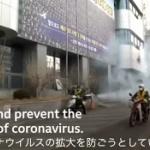 【動画】BBCリポート「韓国、新型コロナ集団感染で大邱市で街中に消毒剤の散布!」 [海外]