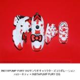 『9/23 日本先行 リーボック、「INSTAPUMP FURY OGサンリオキャラクターズコラボレーション」を発売』の画像