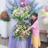『[イコラブ] 山本杏奈「素敵な生誕祭、最高に幸せです…」【あんな】』の画像