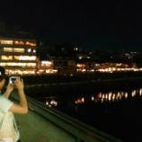 『京都の繁華街にあるビジネスホテル「スーパーホテル四条河原町店」に宿泊してきました!』の画像