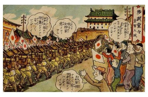 【日本】戦争起きても徴兵とかはないやろ?のサムネイル画像