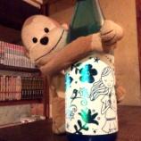 『今年も来たよ、夏焼酎の季節。』の画像