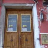 『イタリア ヴェネツィア旅行記4 ホテル カ・モロシーニ (Ca' Morosini)』の画像