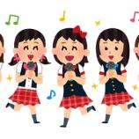 『【画像】ジュニアアイドルの「抱っこ会」、ガチで闇すぎる・・!!ご覧ください →』の画像