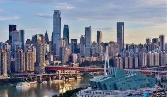 世界最大都市、重慶が凄すぎ 完全にニューヨーク(画像あり)