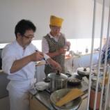 『男の料理教室』の画像