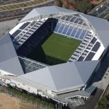 『[J1]ガンバ大阪 本拠地パナスタが2020年の日本建築学会賞 作品賞を受賞!!「サッカーを愛する人びとの心を掴んだ」』の画像