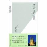 『沖縄入梅』の画像