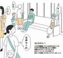 電車の指定席で人の席を勝手に占拠する奴が稀にいるけど何なんだろうな