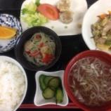 『今日のあべQ(八宝菜)』の画像