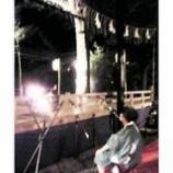 『薪能』の画像