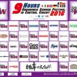 『KW 夏の9時間耐久まつり/表彰バックパネル』の画像